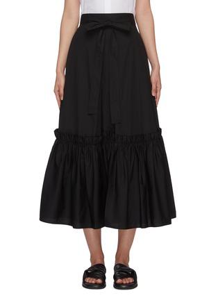 Main View - Click To Enlarge - ROSETTA GETTY - Gathered hem wrap skirt