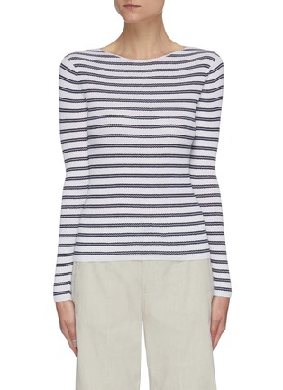 Main View - Click To Enlarge - VINCE - Boat neck striped rib knit top