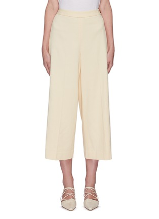 Main View - Click To Enlarge - VINCE - Wide leg crop culottes