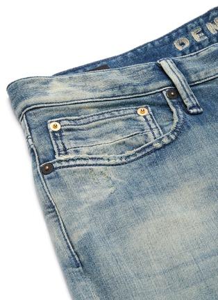 - DENHAM - 'Razor' bleach wash skinny jeans