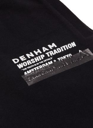 - DENHAM - 'Worship Tradition' slogan print drawstring waist sweatshorts