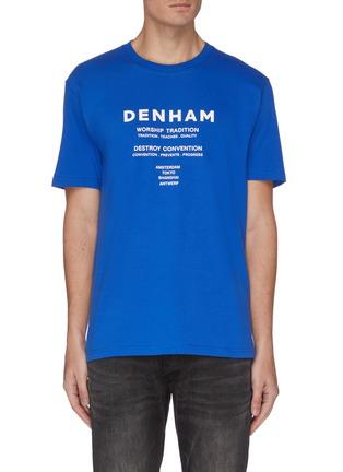 Main View - Click To Enlarge - DENHAM - 'Destroy Convention' slogan print cotton T-shirt