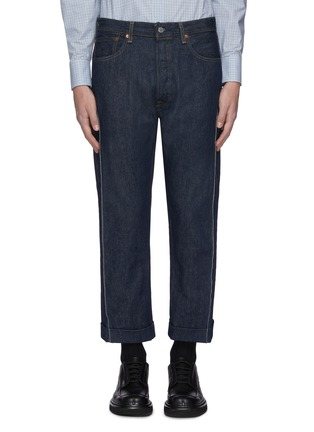 Main View - Click To Enlarge - KARMUEL YOUNG - 'Re-edited' cuboid fit Levi jeans