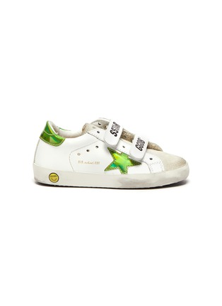 Main View - Click To Enlarge - GOLDEN GOOSE - 'Old School' reflective star patch toddler leather shoes