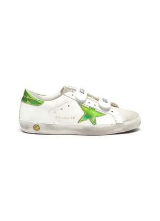 Main View - Click To Enlarge - GOLDEN GOOSE - 'Old School' reflective star patch kids leather shoes