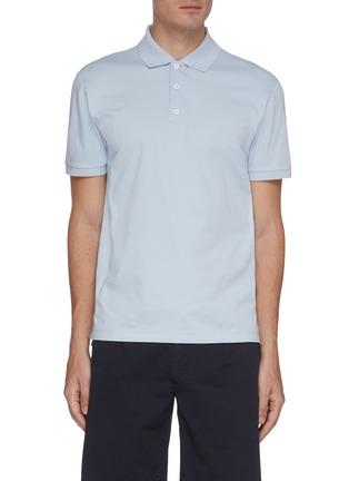 Main View - Click To Enlarge - RAG & BONE - Interlock polo shirt