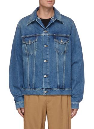 Main View - Click To Enlarge - MAISON MARGIELA - Vintage washed denim jeans