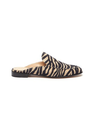 Main View - Click To Enlarge - GIANVITO ROSSI - Palau' zebra print flat loafer slides