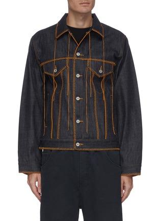 Main View - Click To Enlarge - DOUBLET - Big stitch denim jacket