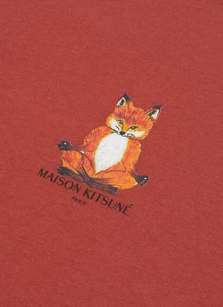 - MAISON KITSUNÉ - Lotus fox print T-shirt