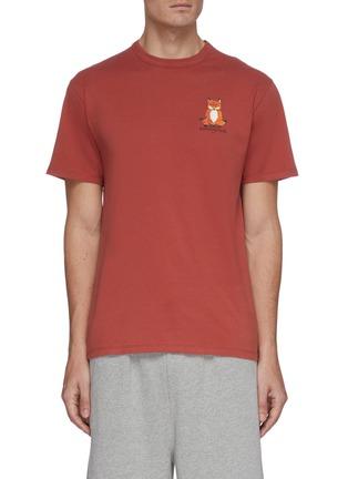 Main View - Click To Enlarge - MAISON KITSUNÉ - Lotus fox print T-shirt