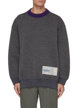 Main View - Click To Enlarge - KOLOR - Logo tag contrast collar knit sweatshirt