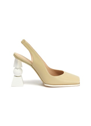 Main View - Click To Enlarge - JACQUEMUS - 'Valerie' square toe slingback pumps