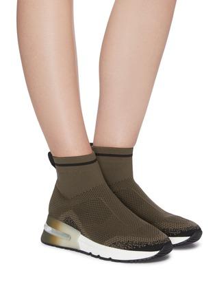 Figure View - Click To Enlarge - ASH - 'Kyle' Dégradé' knit slip-on sneakers
