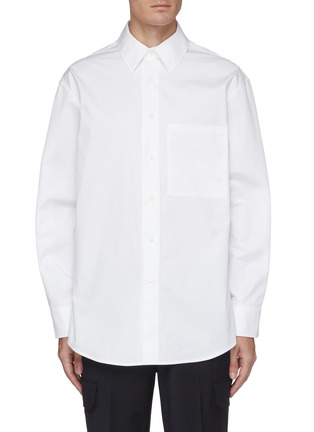 Main View - Click To Enlarge - WOOYOUNGMI - Oversized chest pocket shirt