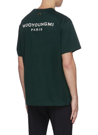 Back View - Click To Enlarge - WOOYOUNGMI - Logo embroidered cotton T-shirt