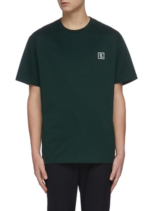 Main View - Click To Enlarge - WOOYOUNGMI - Logo embroidered cotton T-shirt