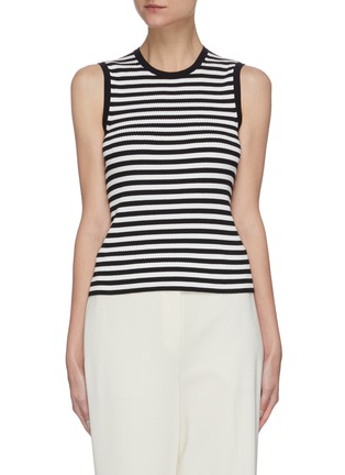 Main View - Click To Enlarge - THEORY - Striped ribbed knit tank top