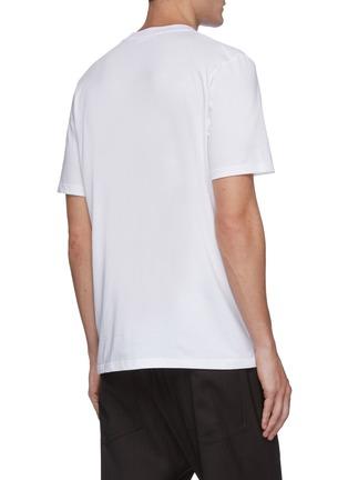 Back View - Click To Enlarge - JIL SANDER - Classic crewneck T-shirt