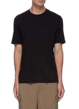Main View - Click To Enlarge - JIL SANDER - Classic crewneck T-shirt