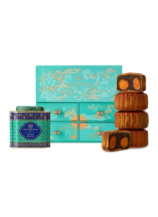 Main View - Click To Enlarge - FORTNUM & MASON - Mid Autumn Festival Mooncake Gift Box 150g
