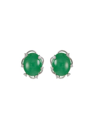 Main View - Click To Enlarge - SAMUEL KUNG - Diamond jade 18k white gold earrings
