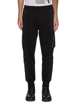 Main View - Click To Enlarge - ALEXANDER MCQUEEN - Side pocket nylon jogging pants
