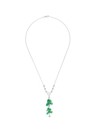 Main View - Click To Enlarge - SAMUEL KUNG - Diamond jade 18k white gold frog pendant necklace