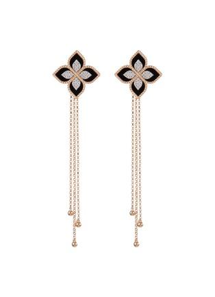 Main View - Click To Enlarge - ROBERTO COIN - Princess Flower' diamond black jade 18k rose white gold earrings