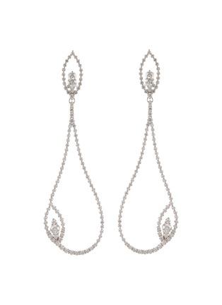 Main View - Click To Enlarge - ROBERTO COIN - Diamond Princess' diamond 18k white gold earrings