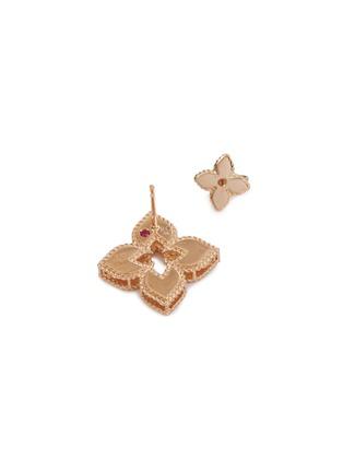 Detail View - Click To Enlarge - ROBERTO COIN - Venetian Princess' diamond 18k rose gold stud earrings