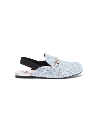 Main View - Click To Enlarge - WINK - Yogurt slingback leather mules
