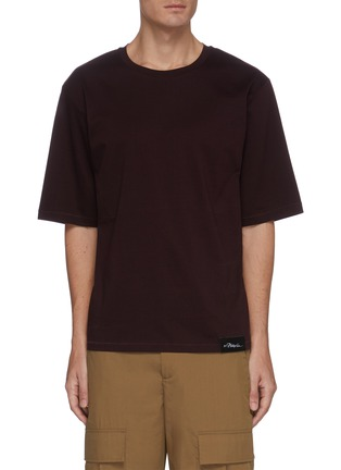Main View - Click To Enlarge - 3.1 PHILLIP LIM - Boxy oversize T-shirt
