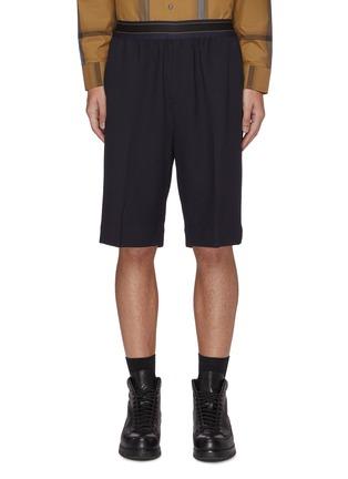 Main View - Click To Enlarge - 3.1 PHILLIP LIM - Elastic waist shorts