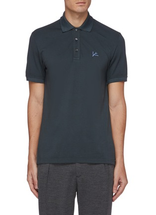 Main View - Click To Enlarge - ISAIA - Logo embroidered cotton polo shirt