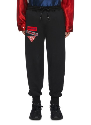 Main View - Click To Enlarge - ANGEL CHEN - Mixed patch jogging pants
