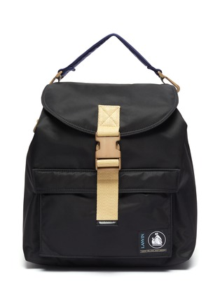 Main View - Click To Enlarge - LANVIN - Duvet' nylon backpack
