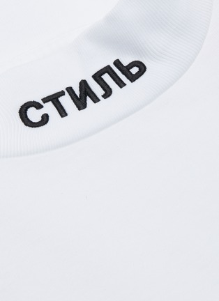 - HERON PRESTON - CTNMB embroidered turtleneck T-shirt