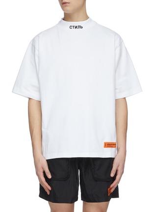 Main View - Click To Enlarge - HERON PRESTON - CTNMB embroidered turtleneck T-shirt