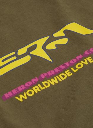 - HERON PRESTON - Techno logo print cotton T-shirt