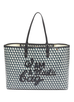 Main View - Click To Enlarge - ANYA HINDMARCH - I Am A Plastic Bag slogan embroidered tote bag
