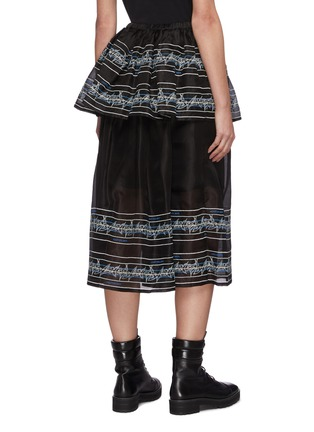 Back View - Click To Enlarge - ANGEL CHEN - Logo embroidered panel silk skirt