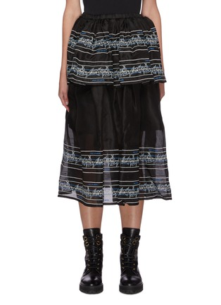 Main View - Click To Enlarge - ANGEL CHEN - Logo embroidered panel silk skirt