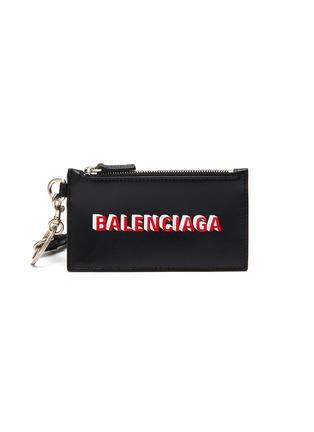 Main View - Click To Enlarge - BALENCIAGA - Leather keyring cardholder