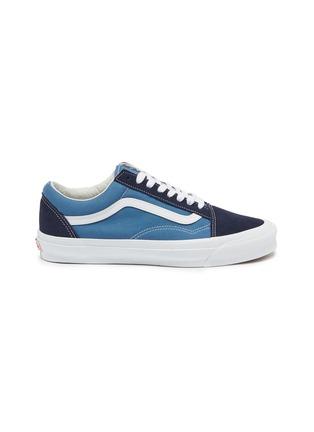 Main View - Click To Enlarge - VANS - 'Old Skool' canvas sneakers