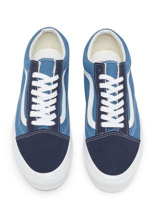 VANS   'Old Skool' canvas sneakers