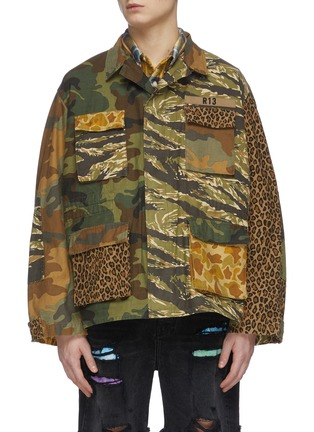 Main View - Click To Enlarge - R13 - Cinched waist camouflage print jacket