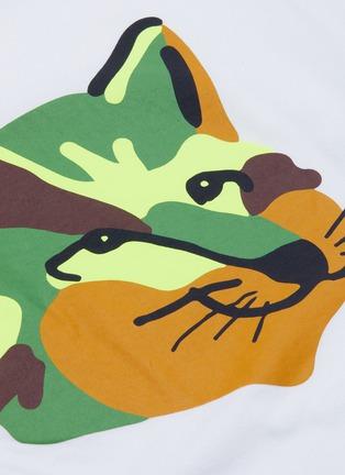 - MAISON KITSUNÉ - Neon fox print oversized T-shirt