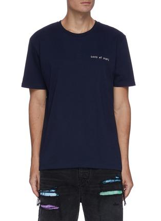 Main View - Click To Enlarge - YEAH RIGHT NYC - Good At Naps slogan embroidered T-shirt