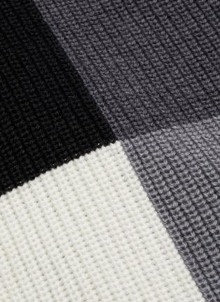 - THEORY - 'Denton' colourblock merino wool sweater